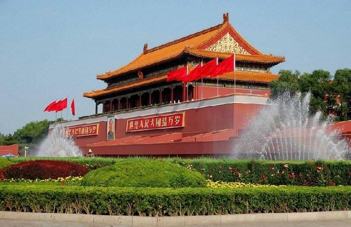 Запретный город, запретный город пекин