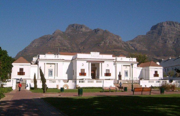 Южноафриканская национальная галерея